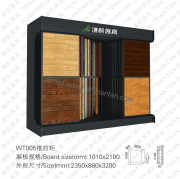 WT005 Exquisite Ceramic Tile Stand