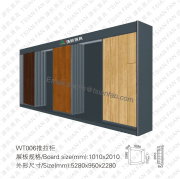 WT006 100%Manufactured Floor Tile rack