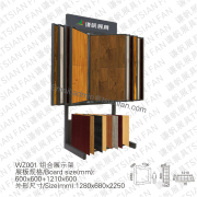 Wood Fooring Tile Display Rack-WZ001
