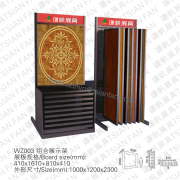 WZ003 Combined Type Tile Display Rack