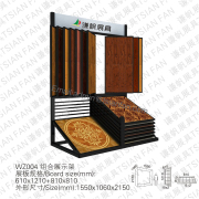 Wood Fooring Tile Display Rack-WZ004