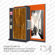 Wood Fooring Tile Display Rack-WZ005