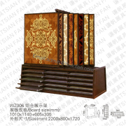Wood Fooring Tile Display Rack-WZ006
