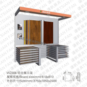 Wood Fooring Tile Display Rack-WZ008