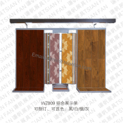 Wood Fooring Tile Display Rack-WZ009