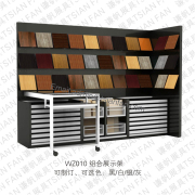 Wood Fooring Tile Display Rack-WZ010