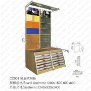 Drawer Style Stone & Tile Displays CC001